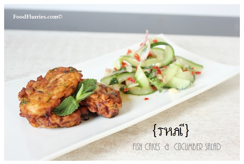Fishcakes & Cucumber Salad