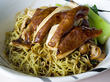 Picture Source : http://www.hungrygowhere.com/dining-guide/best-and-top/best-soy-sauce-chicken-noodle-*aid-f7473100/